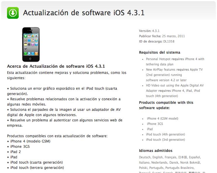 iOS 4.3.1 Actualización antes de lo previsto